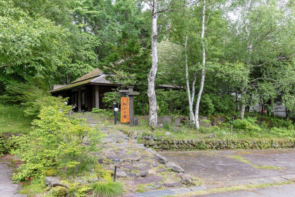 白樺高原、女神湖畔:信州そばと地酒の店 杣人の家